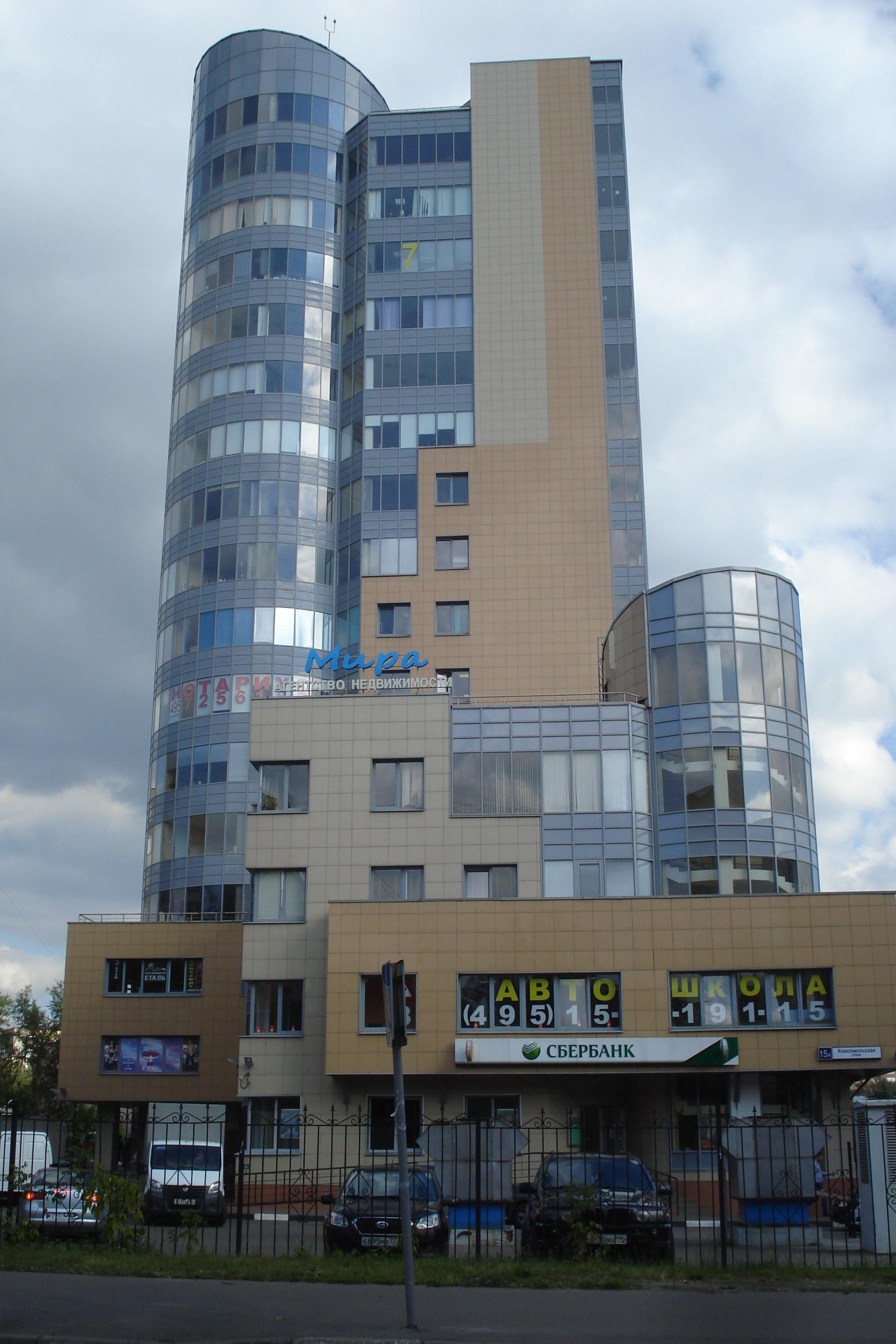 yur-center (6)
